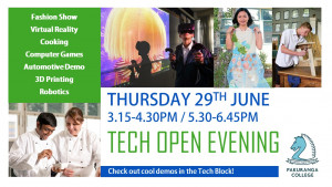 Technology Open Day Poster 2017